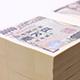 利用限度額を増額(増枠)するにはどうすればいいの?