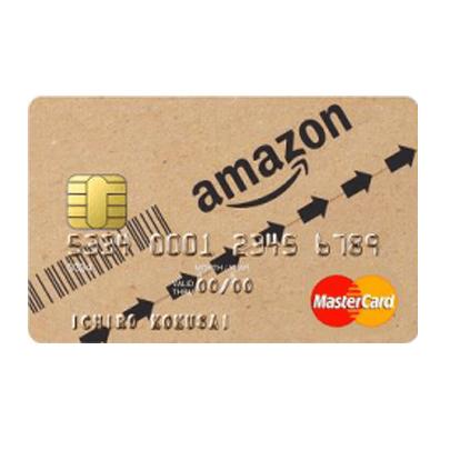 国際ブランドとしても有名なMasterCardその知られざる審査基準に迫ります。MasterCardブランドが欲しい人は必見です。