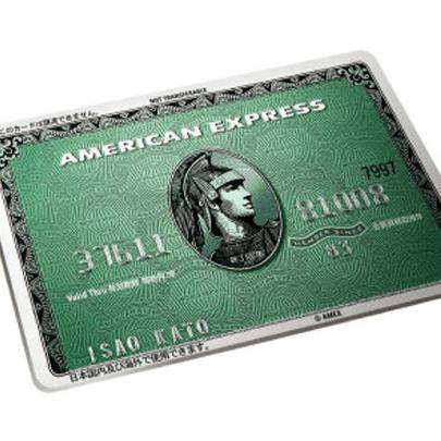 ステータスカードの代名詞外資系クレジットカード。審査難易度もそれなりです。
