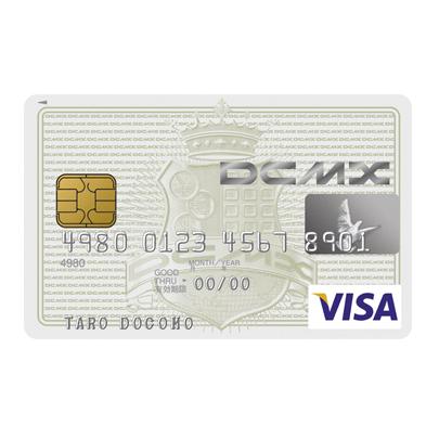 「ドコモユーザーだからdカードなんて楽勝でしょ!」なんて思っているあなた。その考え方は危険です。