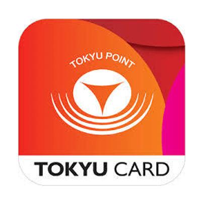 東急線沿線なので東急カードが欲しいですが?取得しにくかったりするのでしょうか。