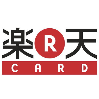 どのサイトよりも詳しく楽天カードの審査難易度を徹底解説!