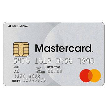 「やばい金欠だよ…今日中にカード作れないと困る」そんな人は迷わずこの1枚!年会費も永久無料