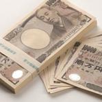 年収や収入はどう影響しますか?