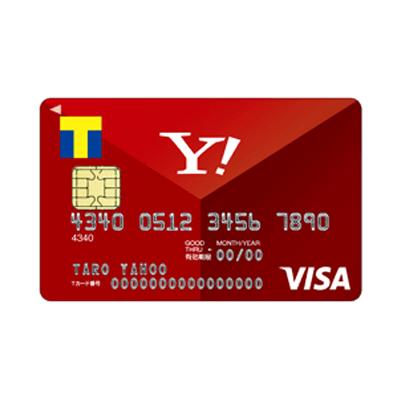 YJ(Yahoo!JAPAN)カードの審査難易度ってどうなん?属性がヤバイ人は瞬殺の可能性ありって聞いたのですが…