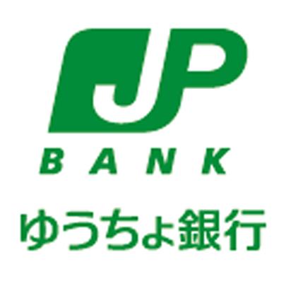 ゆうちょ銀行のJPBANKカードのの取得難易度とは?ゆうちょがメインバンクなので1枚くらい持っていてもいいと思っています。