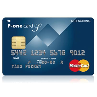 P-oneカードの審査難易度とは?ポイント還元率が高いと評判なので1枚持っておきたいのですが