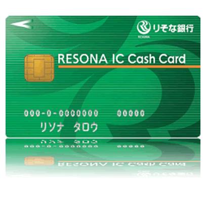りそなカードの審査難易度を解説希望する国際ブランドによって審査難易度が変わります。