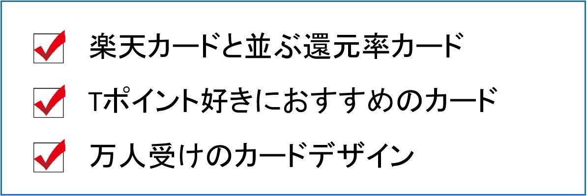 Yahoo!Japanカード ポイント