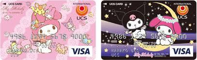 マイメロディ UCSカード