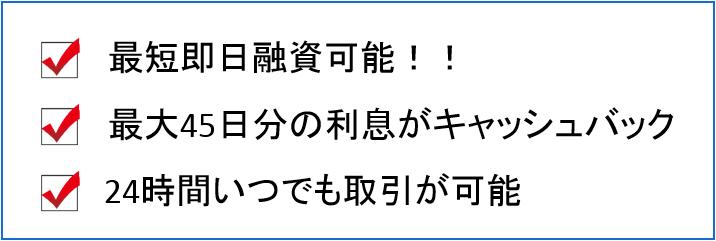 静岡銀行 ポイント