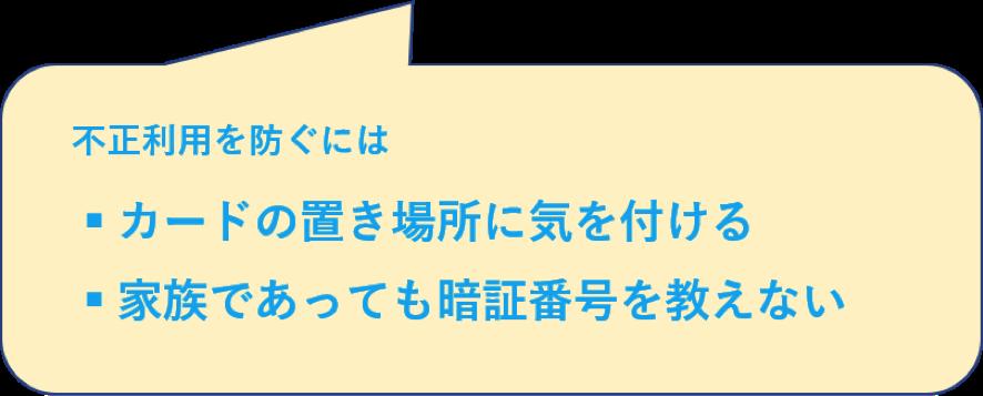 キャッシング 申込9