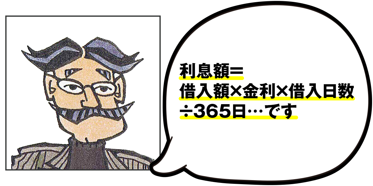 header003_003