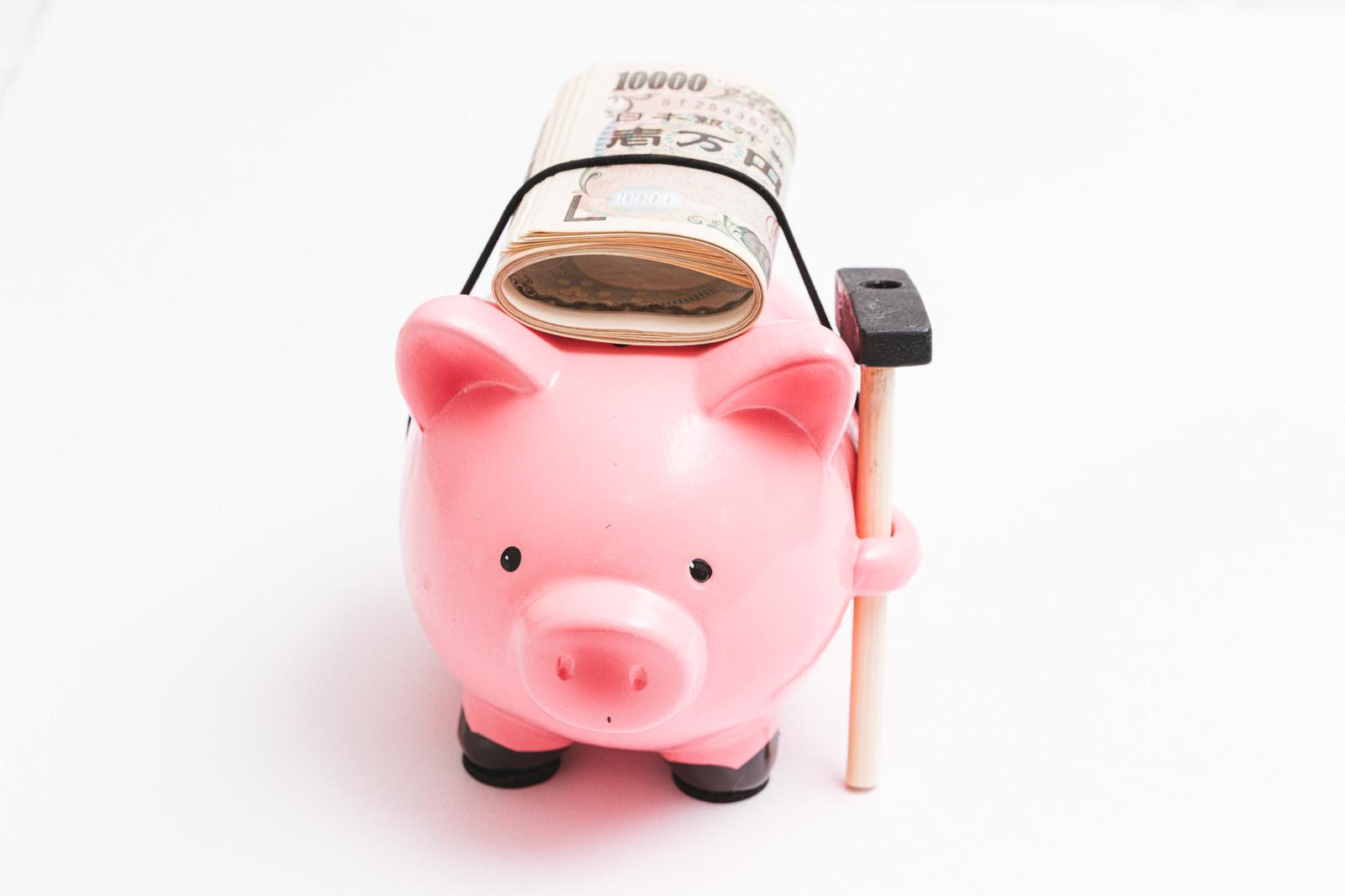 明日までにお金が必要な大学生(成年)におすすめの方法