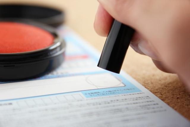 お金を借りる契約はどう成り立つ?消費者金融の契約でオススメの手順