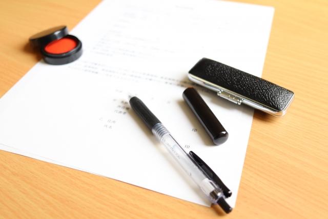 お金を借りる契約手段ごとの手順と契約書