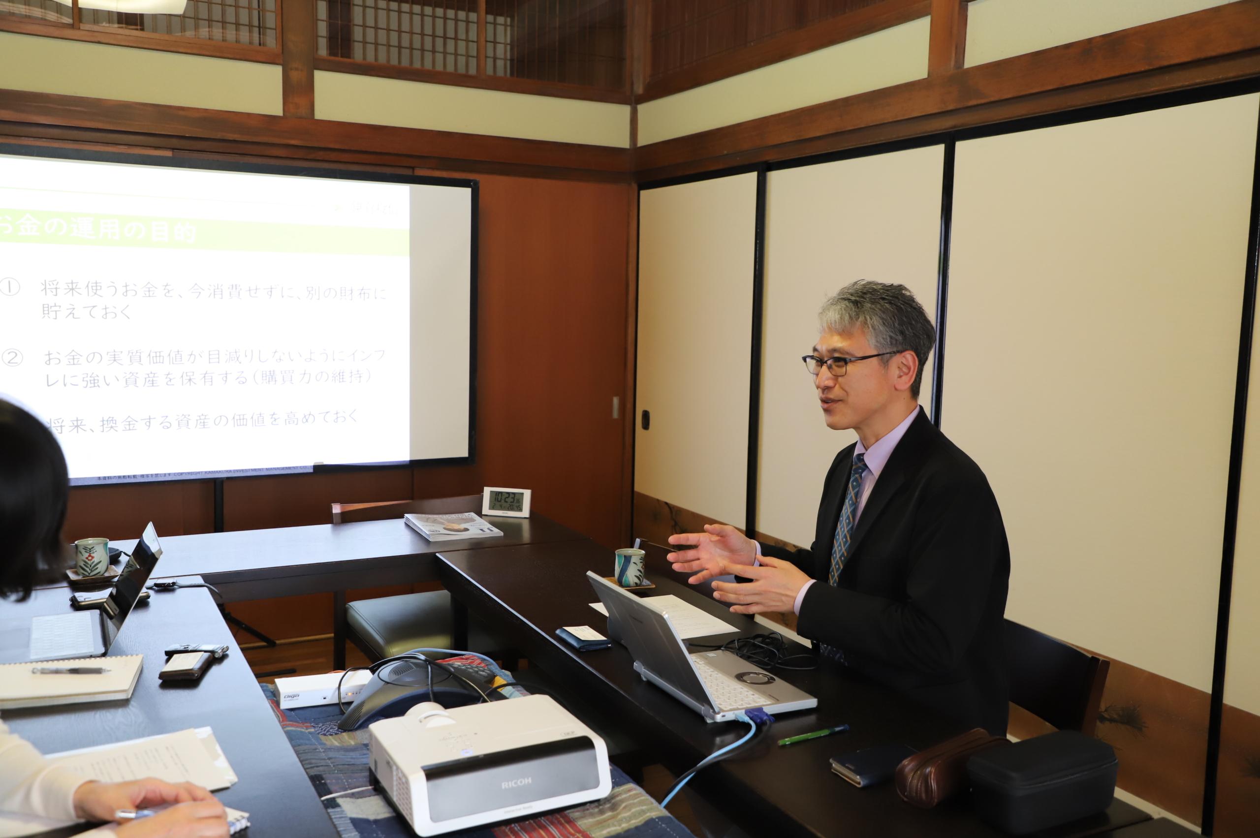 鎌倉投信が目指すのは、「投資家の資産形成(経済性)と社会の持続的発展(社会性)の両立」