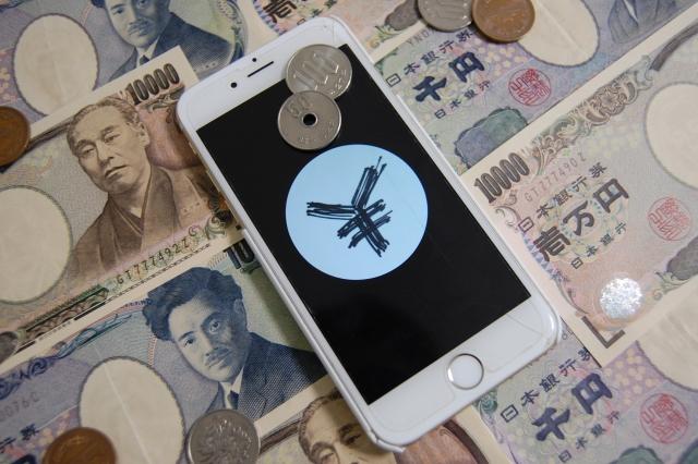 今すぐ10万円稼ぐ!借金以外でお金を作る方法【1ヶ月以内】