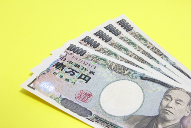 「今すぐ5万円が必要・・・」そんな時すぐに試したい3つの方法