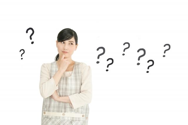 JCB CARD Wの限度額オーバーに関するよくある質問
