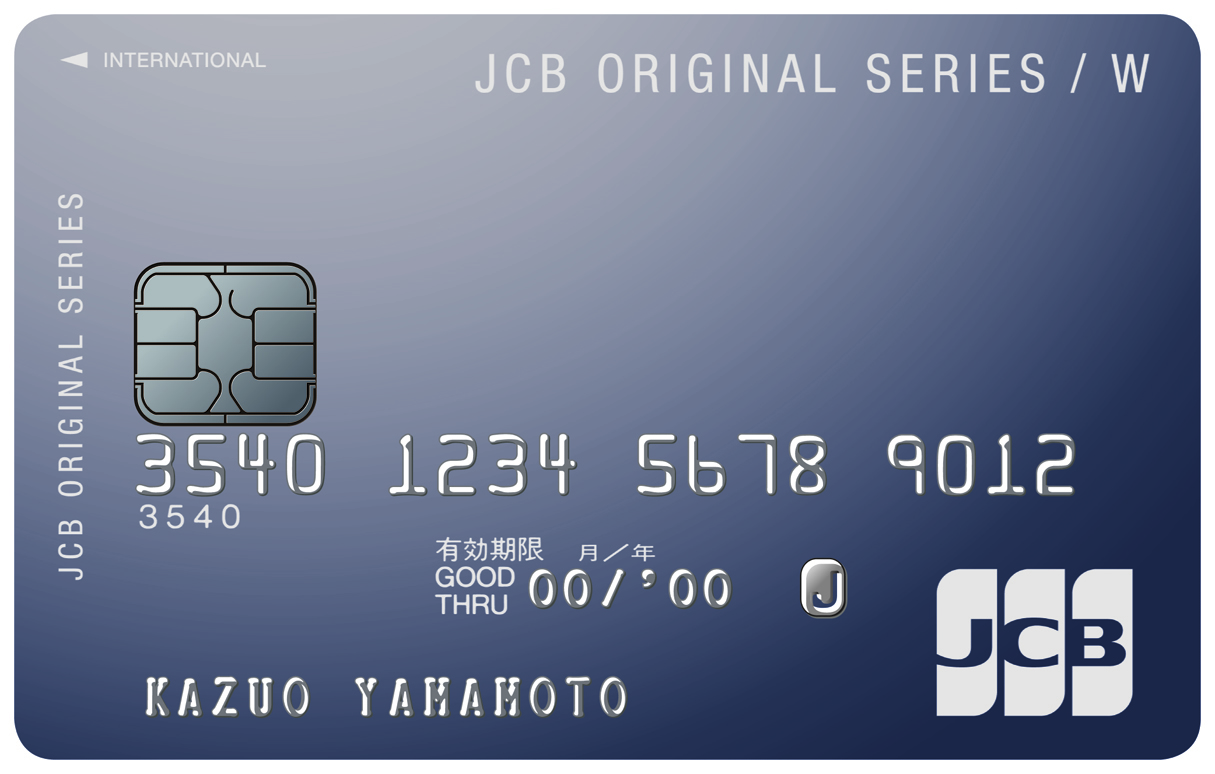 JCB CARD Wの限度額について
