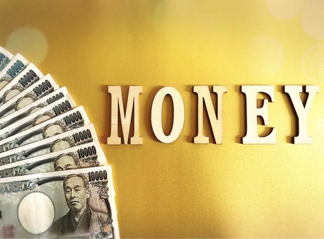 「今すぐお金が必要だけど借りる以外で……」という人が試したい3つの方法