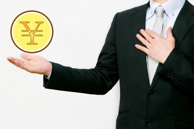 土日に中小消費者金融から融資は受けられる?借金せずに今すぐ稼ぐ方法