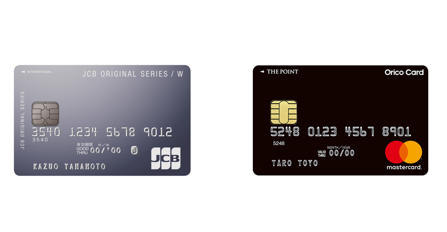 JCB CARD Wとオリコカード・ザ・ポイントを比較~オリコのほうがお得な理由~