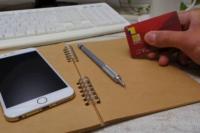 JCB CARD Wの解約方法-絶対に確認すべき8つの注意点に迫る!