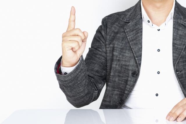 プロミスの審査に通過するための6つの条件