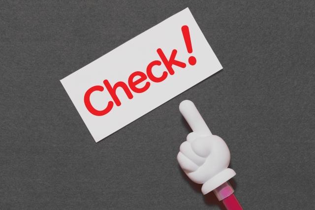 プロミスで即日融資を狙うならこの3点に注意!