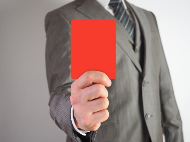 JCBカードの支払い遅れはリスク高!信用情報に傷がつく