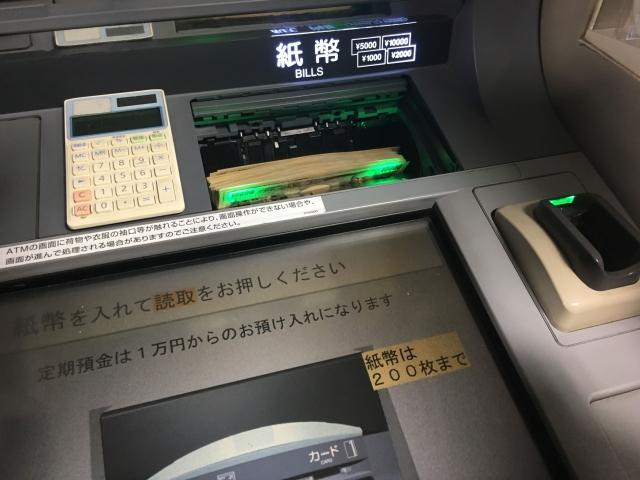 クレジットカードで遅延をしないために「プロミス」を検討!