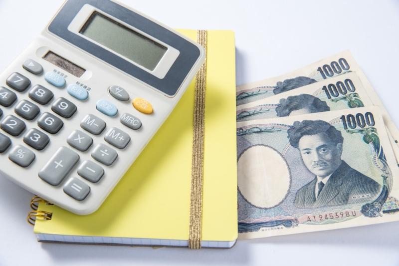 通帳残高がマイナスの場合いくらまでお金を引き出せる