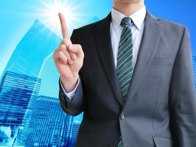 お金がまわらないときに自営業と会社経営者が事業費を得るのに最適な方法