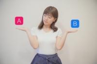 5万円を借りるならどっち?大手消費者金融VS銀行カードローン