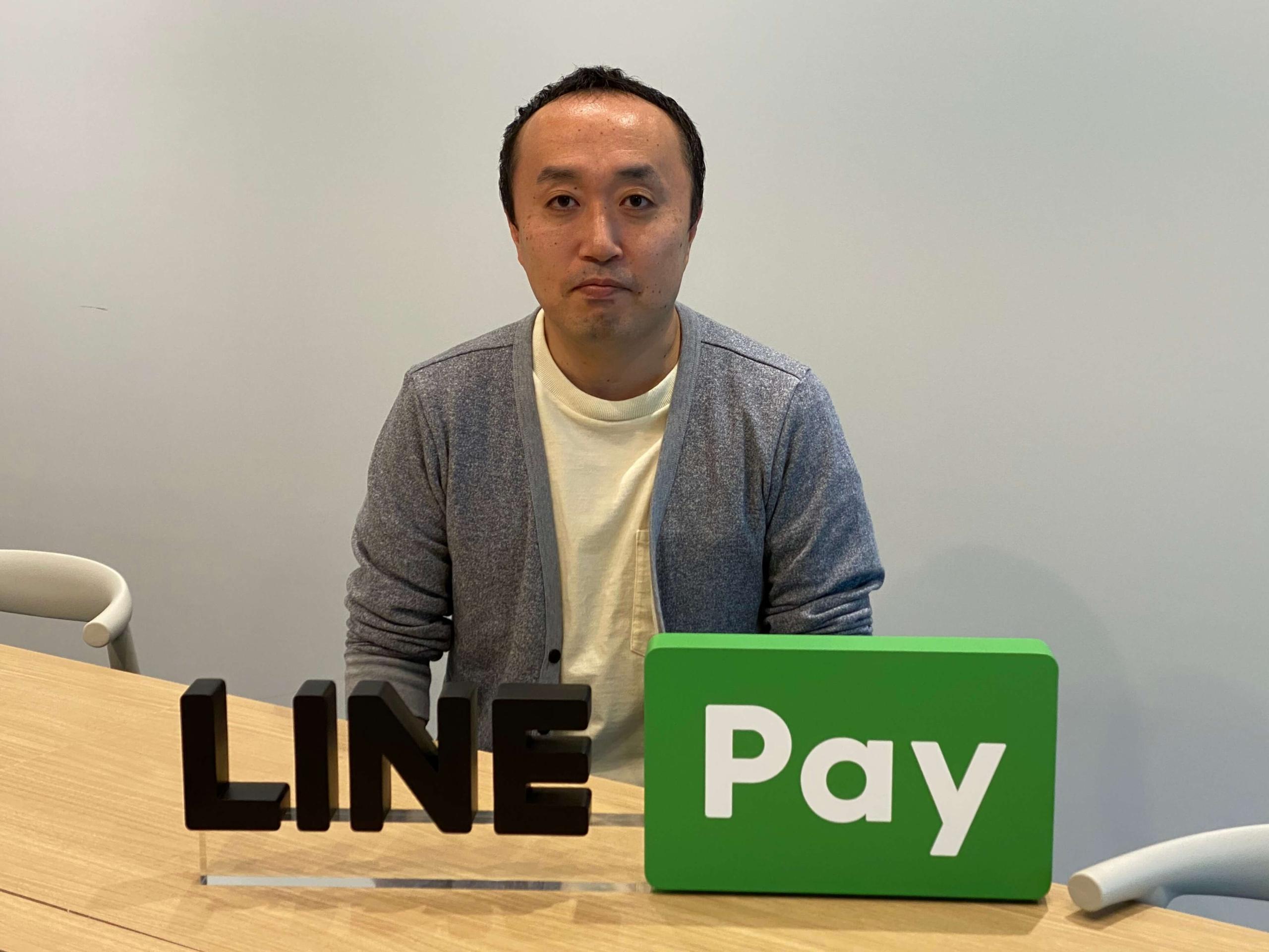 「LINEの金融サービスにも興味を持ち、使っていただくきっかけを作ることが我々の目指している姿」