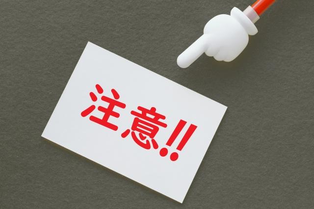 三井住友カードは2枚目を作っても限度額が上がりません