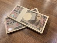 明日までに200万円稼ぐことは難しい カードローンなどで徐々にお金を作る方法